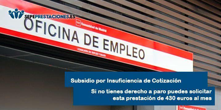 Solicitar Subsidio por Insuficiencia de Cotización